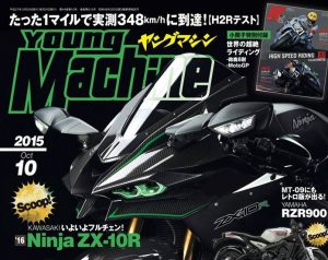 scoop-young-machine-zx10r-01