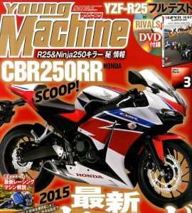 young-machine-scoop-honda-cbr250rr-01