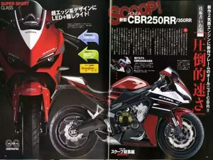 young-machine-scoop-honda-cbr250rr-02