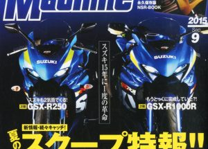 young-machine-scoop-suzuki-gsx-r-01